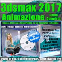 Corso 3ds max 2017 Animazione Guida Completa Locked Subscription, un Computer.