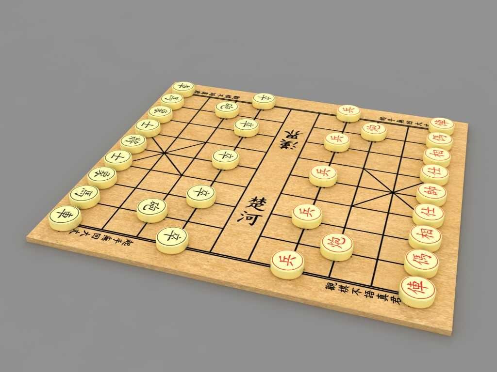 obj xiangqi chinese chess
