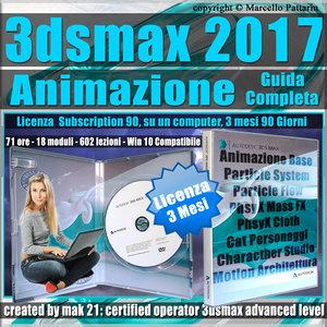 Corso 3ds max 2017 Animazione Guida Completa 3 mesi Subscription 1 Computer