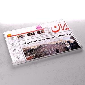 iranian newspaper folds max