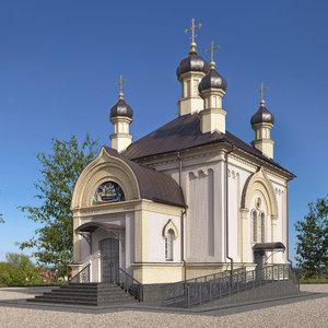 max orthodox church