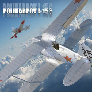 max polikarpov fighter
