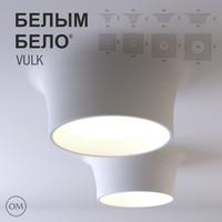 free max model lamps