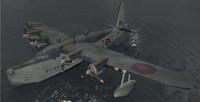 Short Sunderland Mk-3