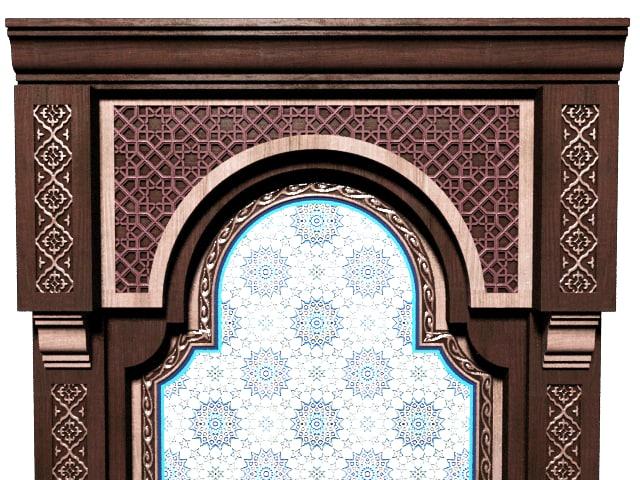 Islamic Ornamental Arch
