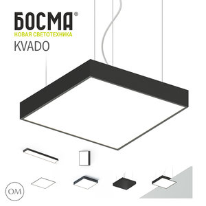 lamps dimmable max free