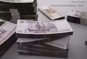 3d model russian rubls