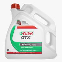Castrol Gtx Motor Oil