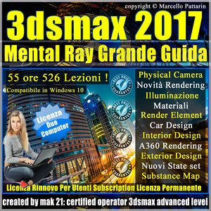 Corso 3ds max 2017 Mental Ray Grande Guida Rinnovo Subscription