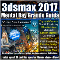 Corso 3ds max 2017 Mental Ray Grande Guida Subscription 2 Computer