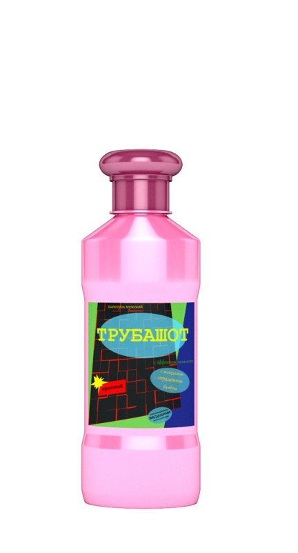 shampoo bottle pink screw 3ds