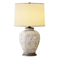 richmond table lamp max