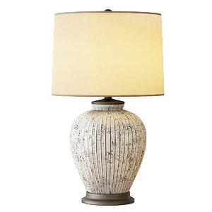 richmond table lamp max