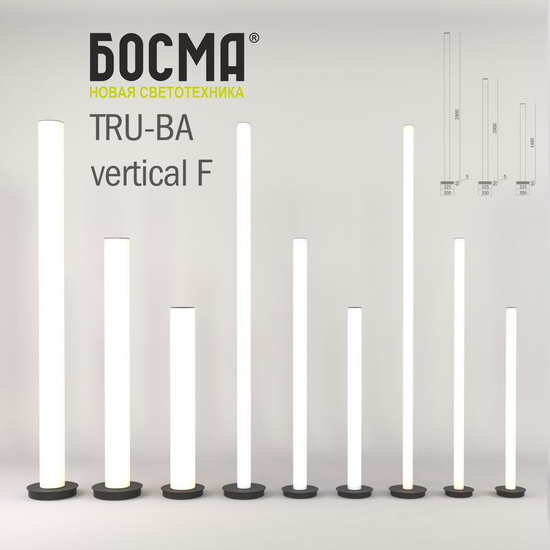 corona tru-ba vertical f max free