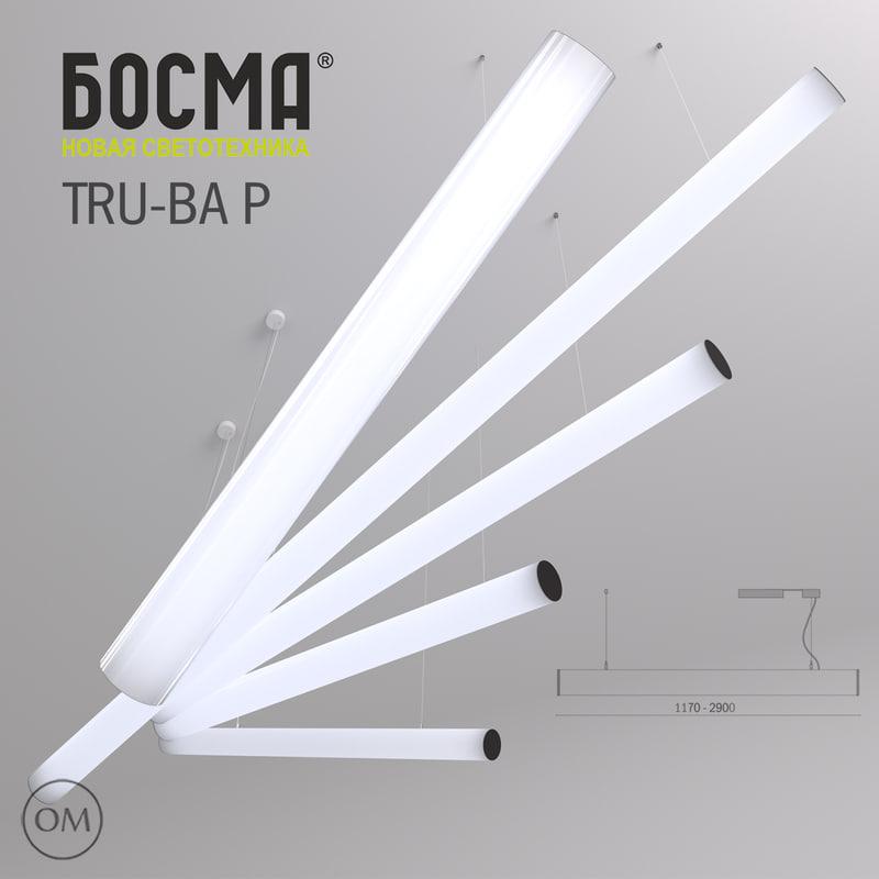 corona lamp lighting max free