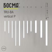 corona lamp tru-ba vertical max free