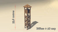 3ds guard tower