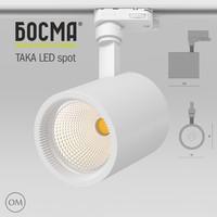 free max model corona led taka spot