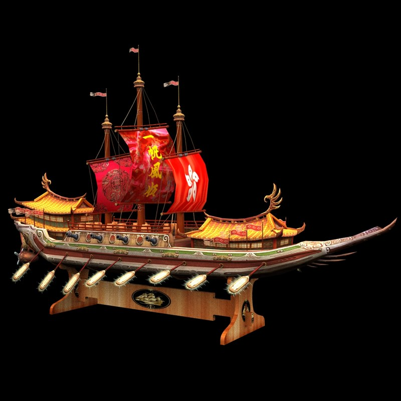 chinese junk house 3d max