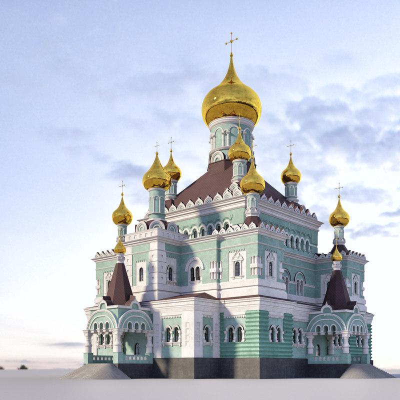orthodox church 3d max