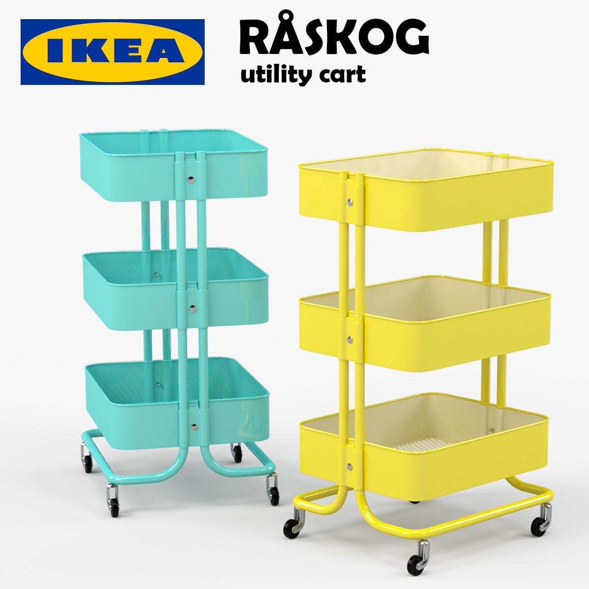 Ikea Raskog  Utility 3d 3ds