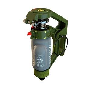 c4d grenade