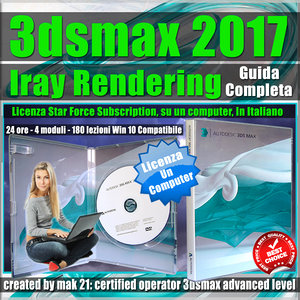 3ds max 2017 Iray La Grande Guida Completa Locked Subscription, un Computer