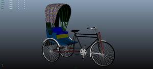 rikshaw ma