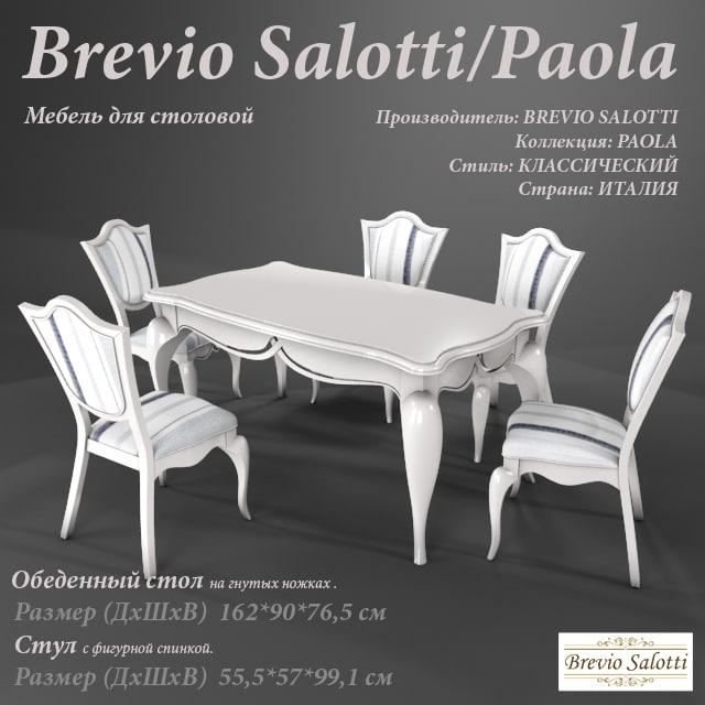 brevio salotti paola table 3d model