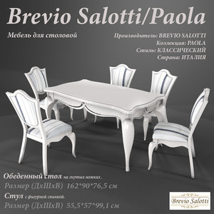 brevio salotti paola table 3d model
