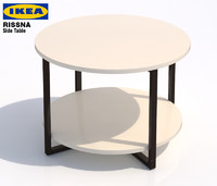 Ikea Rissna Side Table