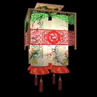 max chinese lantern palace