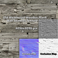 Wooden Wall Seamless Texture