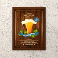 event beer board 3ds