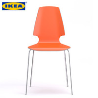 vilmar ikea chair 3ds