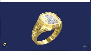 3d saint george ring