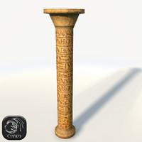 3d model sand pillar