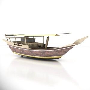 fisher boat oman max