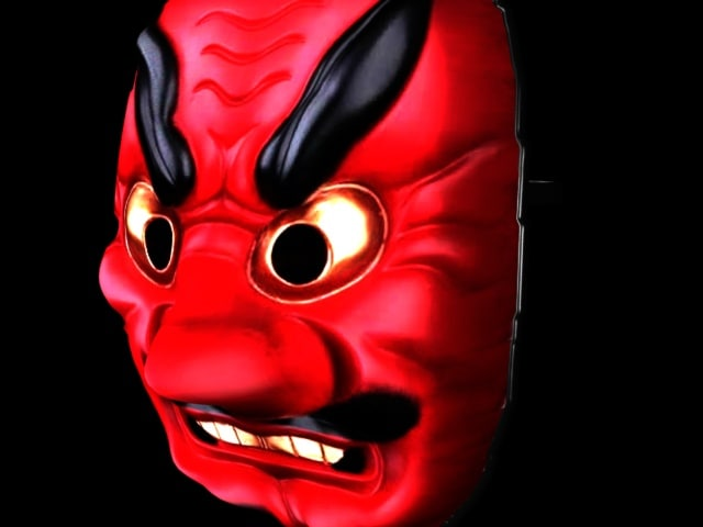 japanese mask max