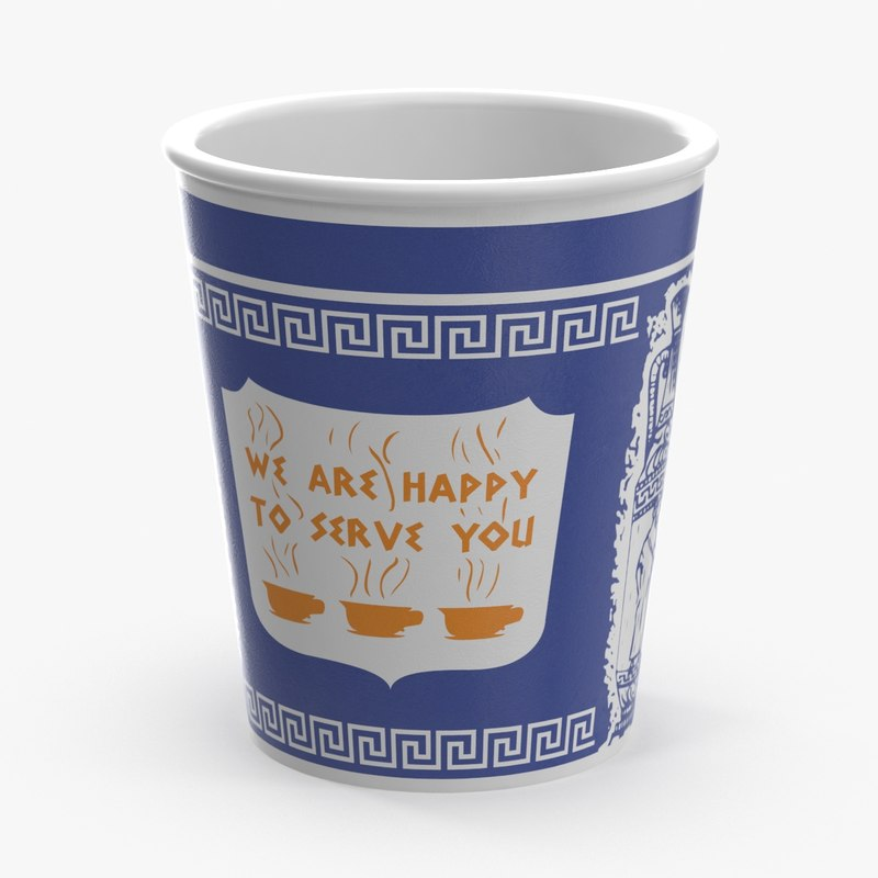 3d model greek coffee cup