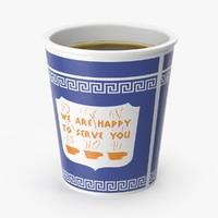 greek coffee cup 3d max