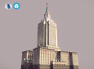 3d hotel hilton leningradskaya