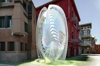 3d model architectural form