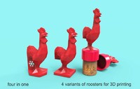 Rooster low poly for 3d printing. 4 variants