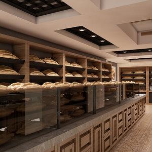 bagel bakery max