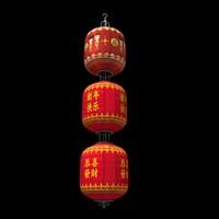 max chinese lantern red