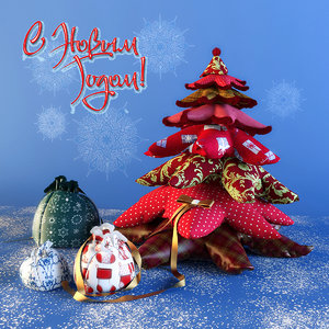 3d model toy christmas tree cloth