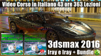 3ds max 2016 Iray e Iray + Bundle Subscription