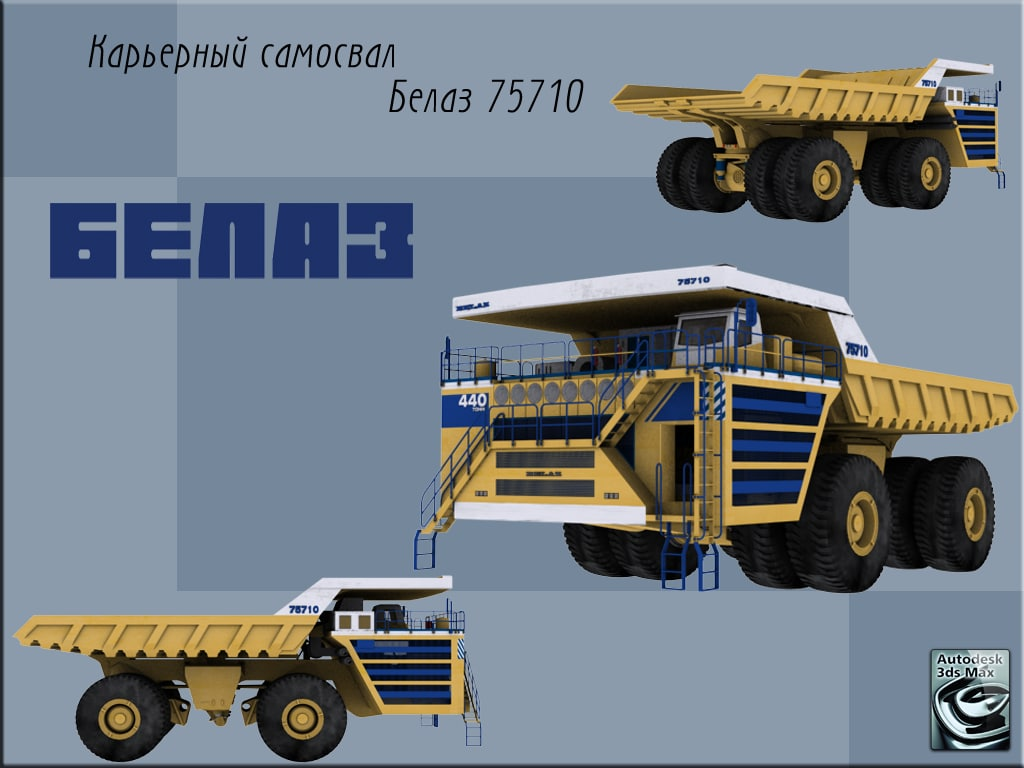 3d model belaz 75710