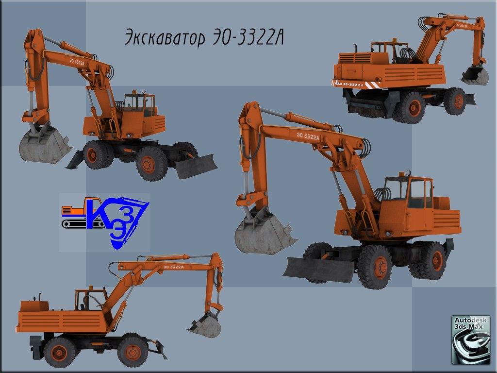 3d excavator eo-3322 model